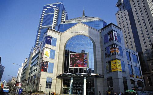 Apertura de oficina en Shanghái (China)