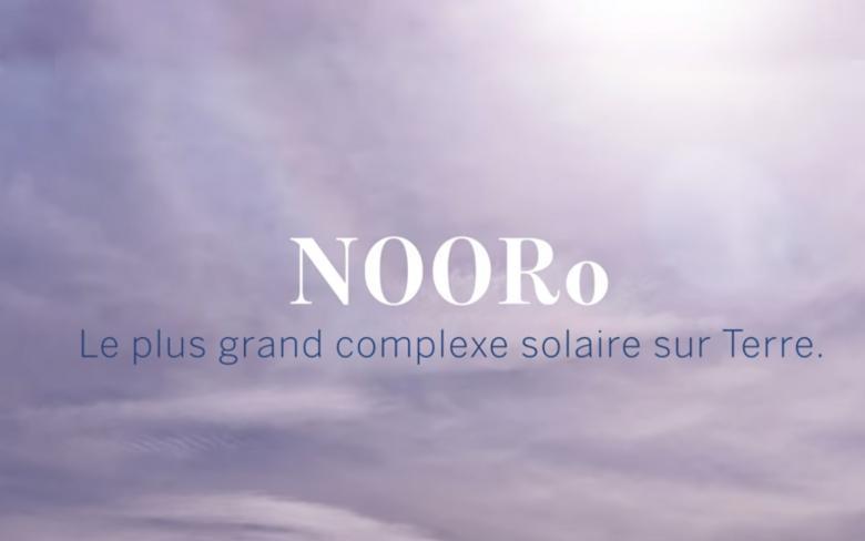 Noor Ouarzazate - Le plus grand complexe solaire sur Terre