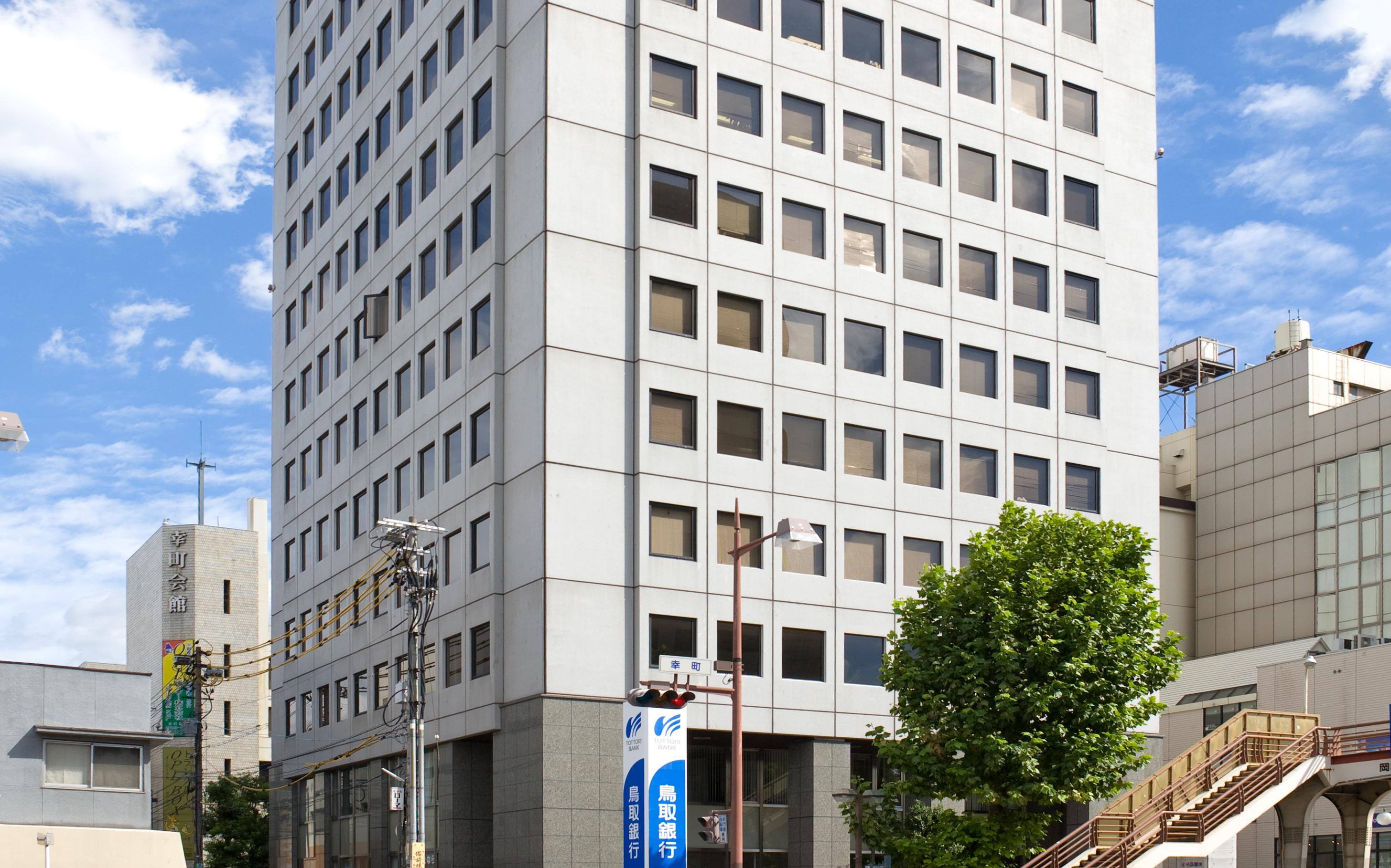 Apertura de oficina en Okayama (Japón)