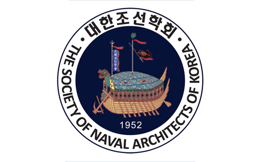 Primer premio XXV Concurso Nacional de Proyectos Navales para Estudiantes Universitarios