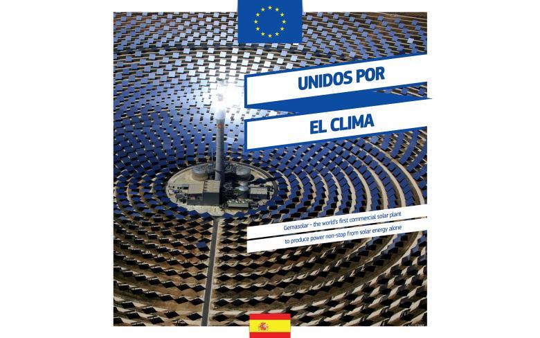 """Gemasolar es el proyecto que representa a España en la campaña europea """"unidos por el clima"""" en la COP21"""