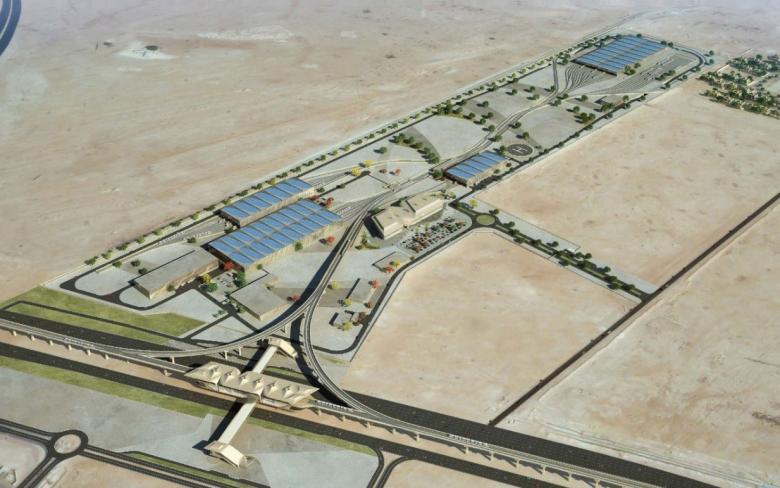 Doha Metro Depots
