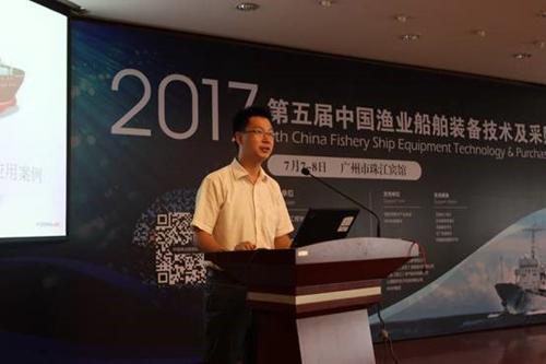 SENER participa en el 5th China Fishery Ship Equipment Technology & Purchase Summit