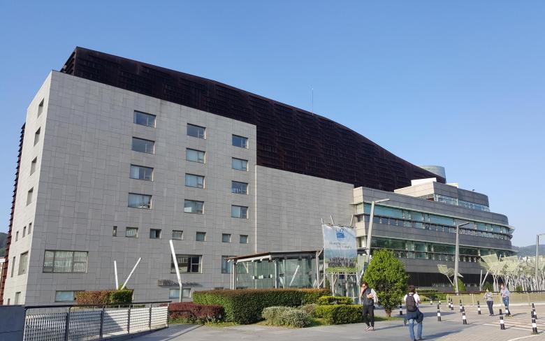 Euskalduna Conference Centre and Concert Hall