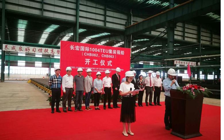 Ceremonia de corte de acero inaugural del primer proyecto de CIMC ORIC realizado con FORAN
